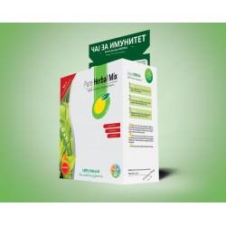 Чај за имунитет (100 гр)