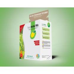 Чај за стомачни тегоби (100 гр)